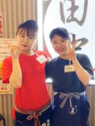 『串カツ田中』の店長(エリアマネージャー候補)★東証一部上場グループ!毎週2連休あり!1