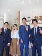 リノベーション住宅の反響営業 ★年2回の9連休あり★岐阜店新規オープン1