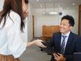 リノベーション住宅の反響営業 ★年2回の9連休あり★岐阜店新規オープン3