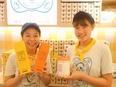 販売スタッフ ★『東京ミルクチーズ工場』『ザ・メープルマニア』/昨年賞与6ヶ月/東証一部上場グループ3