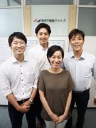 事務スタッフ☆年間休日125日☆有給消化率8割~9割1