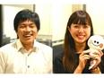 クリエイターのサポート事務 ◎年間休日125日(土日祝休み)/残業ほぼナシ!/未経験からの研修!2