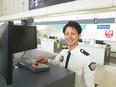 大阪国際空港の保安検査員★入社祝金/面接交通費支給!2