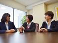 営業 ◎平均年収1021万円/お子さんから手が離れてから、爆発的に収入を高めた社員が多数!3