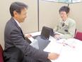 社内SE(創業132年/システム部門は10年ぶりの採用/年休120日以上)2