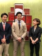 アポインター ■高還元率のインセンティブ/新規事業の立ち上げメンバー!/月給28万円以上1