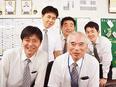 完全予約制のハイヤー乗務員|売上業界No.1!最後の転職に人気!平均月収40万!平均年収500万!3