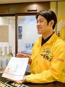 キリンビール商品のルート営業(商品ブランディングに携わる/直行直帰で効率的/充実の教育体制)1