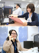 ITサポートスタッフ ★ほとんどの社員が年130日以上休めています。★愛知エリア積極採用中!1
