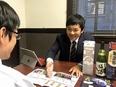 日本酒の営業 ◎創業360周年を迎える酒造メーカー2