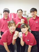 台湾ティーカフェ「Gong cha」の接客スタッフ(店長への昇進も可能)/過去2年の定着率90%1