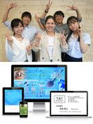 ITエンジニア(デザイン・ゲーム開発・アプリ開発など、未経験から様々な研修を選択可能!)1
