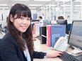営業事務★東証一部上場グループ会社で安定性抜群!2