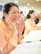 ドモホルンリンクルのお客様対応|福岡オープニングメンバーの募集です!1