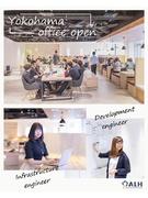 【未経験歓迎】ITエンジニア★横浜オフィス立ち上げメンバー募集★充実の研修からスタート!1