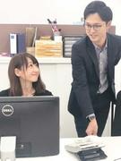 ITサポート事務(PCの初期設定・請求書の作成など)◎未経験でも月収24万円~/年間休日120日以上1