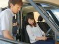車の販売スタッフ ★賞与4.0ヶ月分/平均残業月20時間/未経験歓迎!2