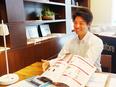 『新築そっくりさん』の提案営業(高率歩合給で年収1,000万円以上も可能!)2