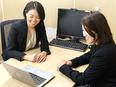 立川エリアで働く事務スタッフ★未経験歓迎!業界トップクラスの案件数!ピッタリの働き方が見つかります♪2