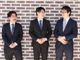 ルームアドバイザー★100%反響営業/リフレッシュ休暇6日/最大8連休可能!3