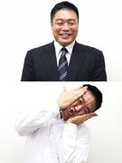 ITエンジニア★社員定着率94%!未経験歓迎!★土日祝休み★年間休日125日!1