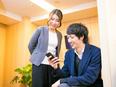 営業 ★社員の8割が未経験スタート!★業界トップクラスの事業規模から、まだまだ成長中3