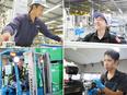 自動車の製造スタッフ<大手自動車メーカー>初年度年収520万円保証/年休120日以上/社宅費用無料2