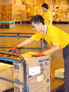 トラックターミナル業務員 ◎倉庫内の仕分け業務がメイン。1