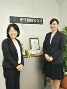 法人営業(経営幹部候補)◎月給50万円以上/大手SIerと長年にわたり直接取引しています1