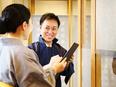 店長候補|月給35万円スタート!完休2日制/豊富なキャリアパスをご用意 ※渋谷オープニング同時募集!3