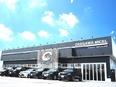 カスタム車の販売・買取スタッフ◆大型ショールームのオープン(来年夏予定)に伴う募集です!2