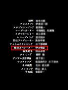 映画やCMの撮影現場スタッフ ◎賞与年3回、月8~11休み1