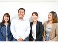宅配ドライバー 配送単価アップあり!平均日当3万円!加盟金、違約金不要!社宅有り!正社員登用拡大中!2