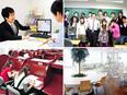 教室運営の事務スタッフ◎毎年20万円の自己啓発奨励金 残業月平均18時間 未経験者が活躍中 四谷学院3