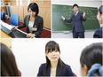 教室運営の事務スタッフ◎毎年20万円の自己啓発奨励金|残業月平均18時間|未経験者が活躍中|四谷学院2
