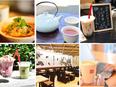 タピオカミルクティー発祥の台湾カフェ『春水堂』店舗運営スタッフ/賞与年2回!2
