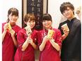 タピオカミルクティー発祥の台湾カフェ『春水堂』店舗運営スタッフ/賞与年2回!3