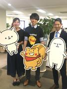 """【""""初級""""ITエンジニア】余裕をもった成長を支援!音楽・ゲーム好き多数!1"""