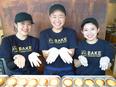 接客スタッフ ★『BAKE CHEESE TART』など焼きたてスイーツ専門店の募集/年休日123日2