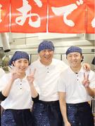 『資さんうどん』の店長候補 ★月給25万円~!★賞与年4回!1