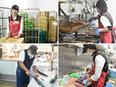 店舗スタッフ ◎部門チーフ候補/仕入れや値付け、新商品開発にも携われます!2