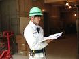 施工管理 ◆転勤なし ◆入社準備支援金や家族手当など福利厚生が充実!2