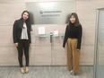 未経験からはじめる管理系事務職◎東証一部上場グループ/しっかり「教育体制」を整えています!3