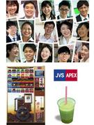 紙カップ式自動販売機のルートセールス【自社オリジナルブランド】1