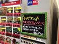 紙カップ式自動販売機のルートセールス【自社オリジナルブランド】3