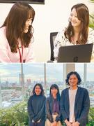 アパレルECサイトの運営事務 ◎年間休日123日以上/他職種へのキャリアアップも可能!1