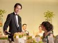 ホテルの宴会サービススタッフ│一流の環境で「磨く!高める!自信がつく!」2