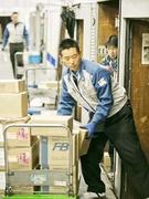 カンガルー便のルート配送ドライバー ★日中の配送のみ!1