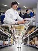 食品倉庫内の作業スタッフ(未経験歓迎!)待遇充実◎平均月収25万円+賞与年3回!1
