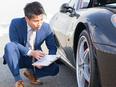 損害車の買い取り営業 ★未経験から月給27万5000円・年間休日125日以上!3